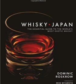 Photo of Whiskey Japan